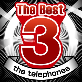The Best 3 the telephones