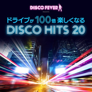 Disco Hits 20 For Driving
