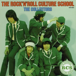 ロック教室〜THE ROCK'N ROLL CULTURE SCHOOL〜
