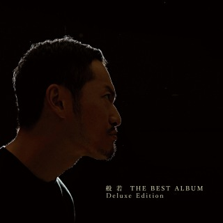 THE BEST ALBUM[Deluxe Edition]