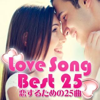 Love Song Best 25