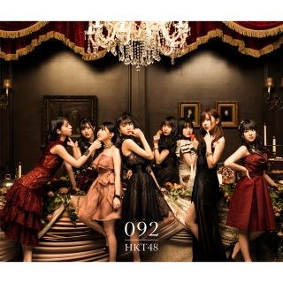 092 (TYPE-D)