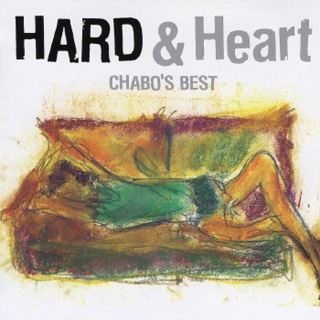 CHABO'S BEST HARD & Heart <HARD編> (HARD)