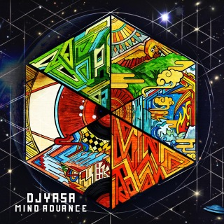 MIND ADVANCE