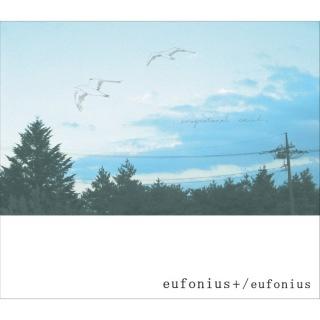eufonius+