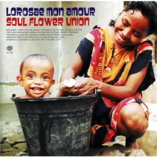LOROSAE MON AMOUR