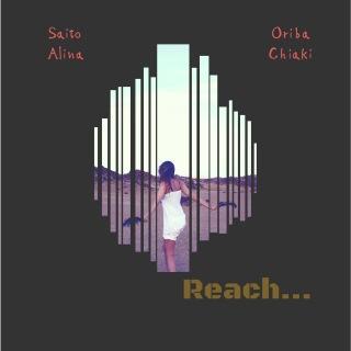 Reach...