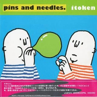 pins and needles.