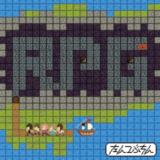 RPG/東京座