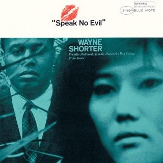 Speak No Evil (Flat Transfer From Original Analog Master Tape)