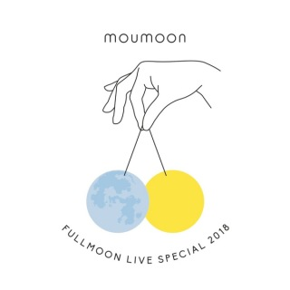 FULLMOON LIVE SPECIAL 2018 〜中秋の名月〜 IN 人見記念講堂