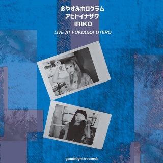 LIVE AT FUKUOKA UTERO