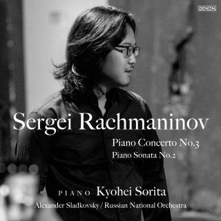 ラフマニノフ:ピアノ協奏曲第3番/ピアノ・ソナタ第2番 (96kHz/24bit)