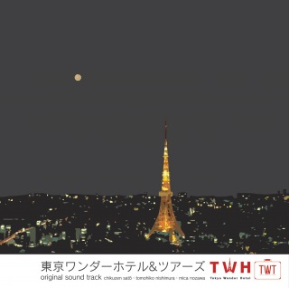 Tokyo Wander Hotel & Tours  Original Soundtrack