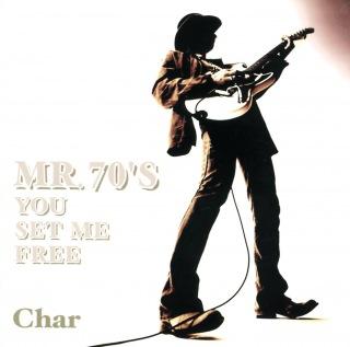 Mr.70's You Set Me Free