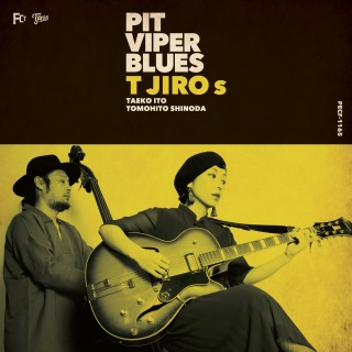 PIT VIPER BLUES (PCM 96kHz/24bit)