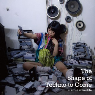 The Shape of Techno to Come