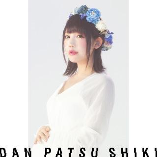 DAN PATSU SHIKI