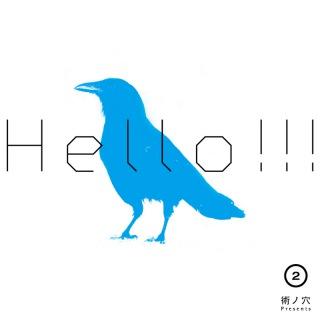 HELLO!!! Vol.2