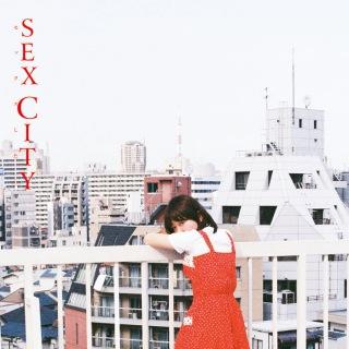 SEX CITY 〜セックスしたい〜