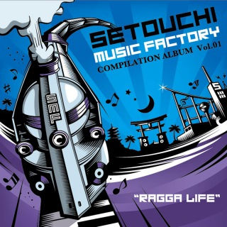 "SETOUCHI MUSIC FACTORY COMPILATION Vol.1""RAGGA LIFE"""
