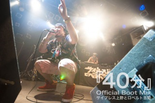 『40分』 Official Boot Mix(DSD+mp3 Ver.)