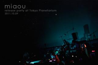 release party at Tokyo Planetarium 2011.10.09 (24bit/48kHz)