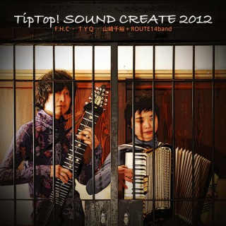 TipTop! Sound Create 2012
