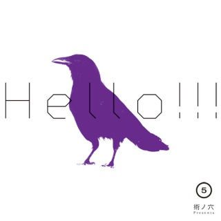 HELLO!!! vol.5