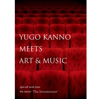 YUGO KANNO MEETS ART & MUSIC spin-off work from the movie ''The Intermission''