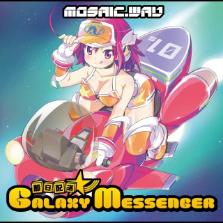 即日配送★彡GALAXY MESSENGER