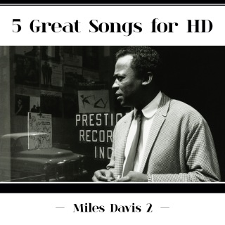 5 Great Songs For HD (Vol. 2)