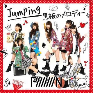 Jumping / 黒板のメロディー