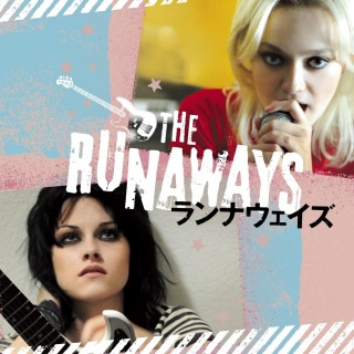 Music From And Inspired By The Motion Picture The Runaways