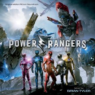 Power Rangers (Original Motion Picture Soundtrack)