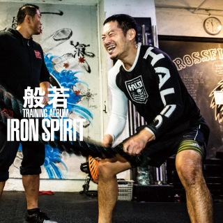 IRON SPIRIT-Plus One Edition-
