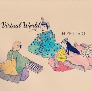 Virtual World (Jazz)(32bit/96kHz)