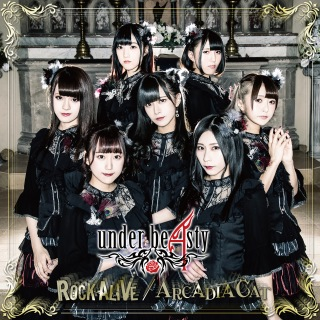 ROCK ALIVE / ARCADIA CAT<TYPE-A>