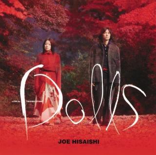 Dolls Original Sound Track