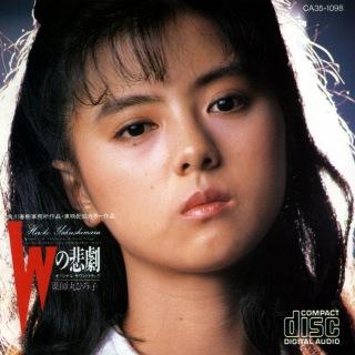 Wの悲劇 オリジナル・サウンドトラック (オリジナル・サウンドトラック)