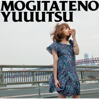 Mogitateno Yuuutsu