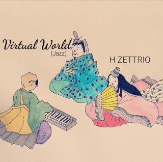 Virtual World (Jazz)