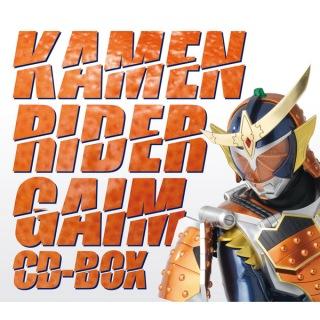 仮面ライダー鎧武 CD BOX