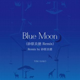 Blue Moon(砂原良徳Remix)