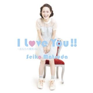 I Love You !! -Anatano Hohoemini-