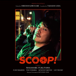 SCOOP! (ORIGINAL SOUNDTRACK)