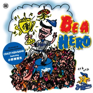 BE A HERO feat. 小野瀬雅生