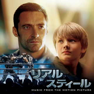 Real Steel - Music From The Motion Picture