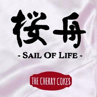 桜舟〜Sail Of Life〜
