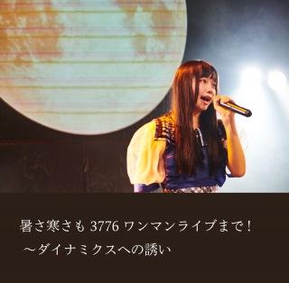 時空ラブレター ~アフター大噴火の世界の君へ~  (先行フリーダウンロード版)